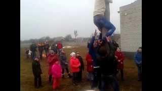 Масленица в селі НОВА БУДА (часьть 1) 2015 год