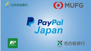 How to add japanese bank account to your paypal