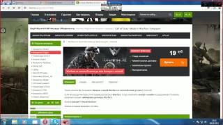 Проверка магазина steam.ru Раздачи аккаунтов Warface и ключей в Steame Стим.