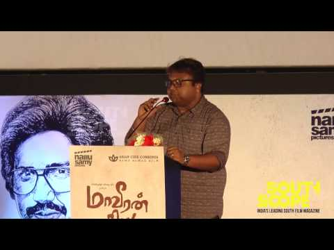 D Imman speaks at Maaveeran Kittu audio launch