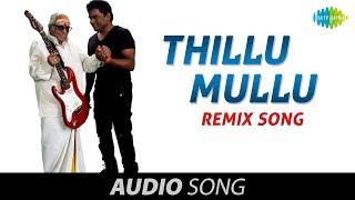 Thillu Mullu Full Remix Song - Thillu Mullu 2 - Mirchi Shiva, Isha Talwar, Prakash Raj