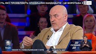 Георгій Тука про візит Юрія Бойка і Віктора Медведчука