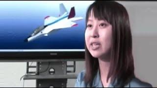 平成のZERO.純国産ステルスATD-X 実証機「心神」披露 | JASDF 航空自衛隊  / TRDI 防衛省技術研究本部