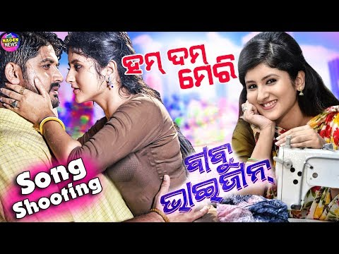 Hamm Damm Meri || Babu Bhaijan || Official Video || Arindam & Shivani || Song Shooting