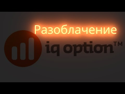 Обучение ip опцион