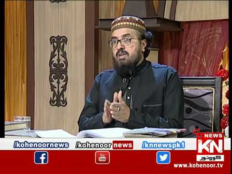 Qasas ul Anbiya 19 May 2020 | Kohenoor News Pakistan