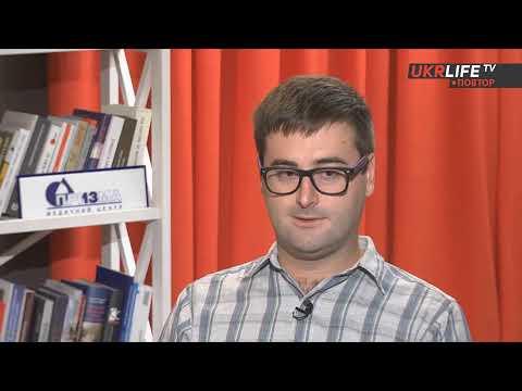 Ефір на UKRLIFE TV 05.11.2019 видео