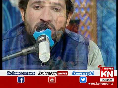 Ehtram-e-Ramadan Sehar Transmission 15 May 2020 | Kohenoor News Pakistan