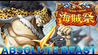 V2 LUCCI IS A PVP THREAT! (One Piece Treasure Cruise)