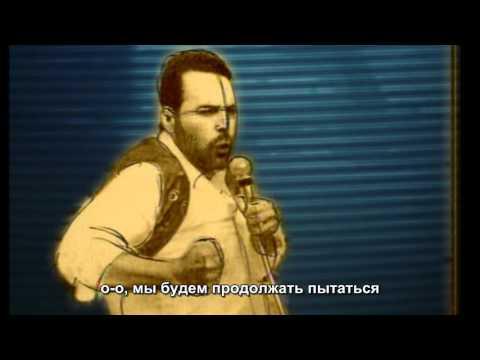 Queen - Innuendo - русские субтитры