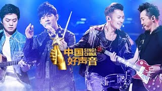 【full episode】Sing! China ep1 20180713 - Official Release HD