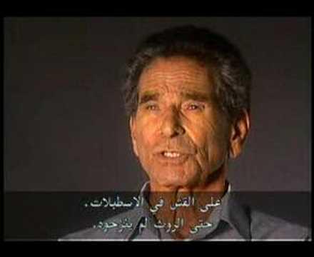 شوشان كوهين يصف الظروف المعيشية لعمل السخرة اليهود في تونس.