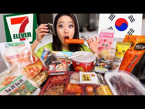7-11 IN SEOUL KOREA! Convenience Korean Store MUKBANG 먹방 | Eating Show