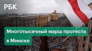 Жыве Беларусь! Осень диктатора