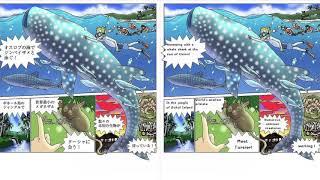 Traanslate manga comics without photoshop
