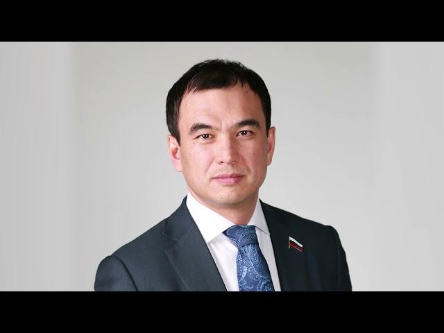 Сергей Тен выступил перед Заксобранием Иркутской области с отчетом