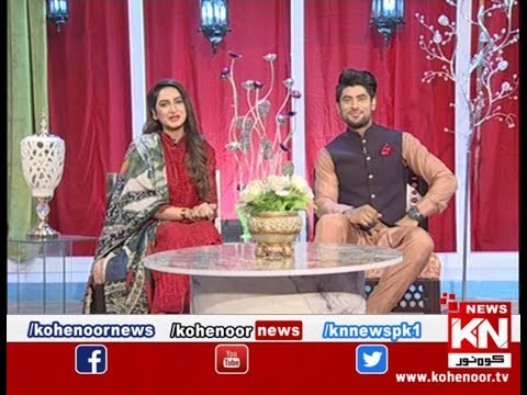 Good Morning 17 August 2019 | Kohenoor News Pakistan