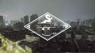Freeskate In Shanghai 80mm