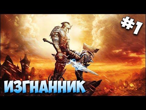 Герои меча и магии какой герой сильней