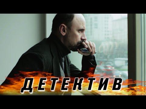 """НЕРЕАЛЬНО КРУТОЙ ФИЛЬМ! """"На одном дыхании"""" Российские детективы новинки, криминальные фильмы видео"""