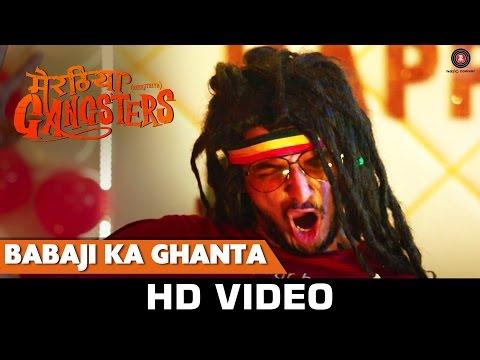Babaji Ka Ghanta
