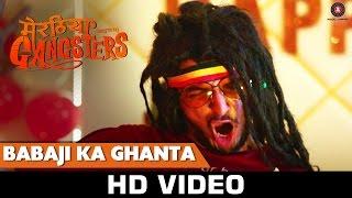 Babaji Ka Ghanta  Divya Kumar