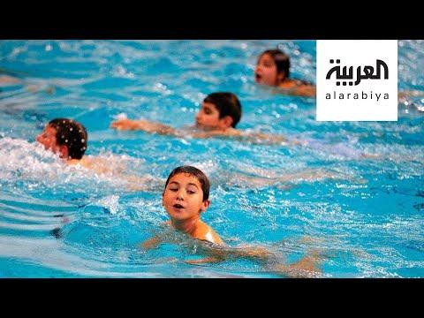 العرب اليوم - شاهد: تمارين مائية لعلاج آلام الظهر