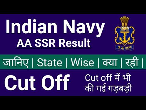 Navy AA SSR Cut off 2020 | navy AA cut off | navy SSR Cut Off 2020