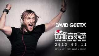 David Guetta - Great Wall Show Documentary 2013