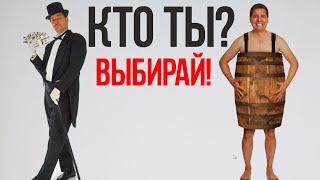 2 СТРАТЕГИИ РАЗВИТИЯ НА YOUTUBE!