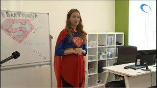 Супергерои провели мастер-класс в новгородском «Кванториуме»