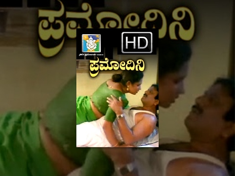 kannada new movies full | Pramodini | Romantic Kannada movie