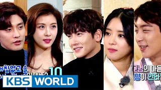 Entertainment Weekly | 연예가중계 - Ji Changwook, Hyunwoo, Lee Seyoung [ENG/中文字幕/2017.01.30]