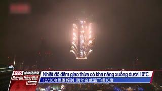Đài PTS, bản tin tiếng Việt ngày 25 tháng 12 năm 2020