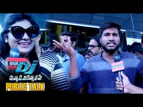 DJ Public Talk | Duvvada Jagannadham Public Talk | Movie Review | Public Response