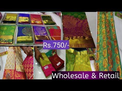 Madina wholesale Latest Fancy Pattu Saree Collections with Price    Light weight Pattu sarees