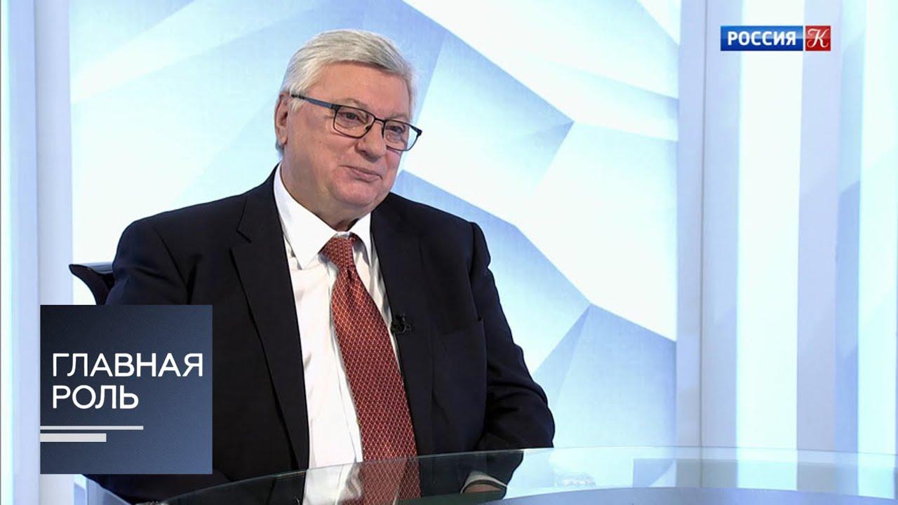 Анатолий Торкунов в авторской программе Юлиана Макарова «Главная роль»