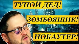 СМЕШНЫЕ МОМЕНТЫ С KUPLINOV PLAY [HITMAN, HOT LAVA, DOLLY, GRANDPA]