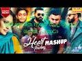 Sinhala Remix Song Sinhala DJ Songs - Romantic Mashup