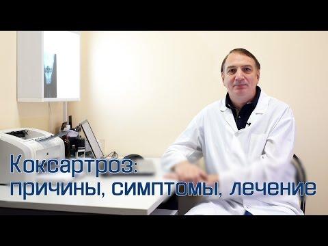 Снизилось зрение от остеохондроза