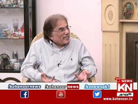 Apne Loog 03 May 2020 | Kohenoor News Pakistan