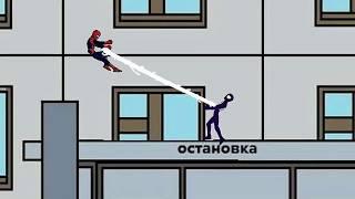 Рисуем мультфильмы 2.Человек-паук 3!!!