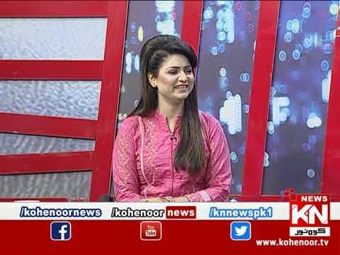 Kohenoor@9 31 May 2020 | Kohenoor News Pakistan