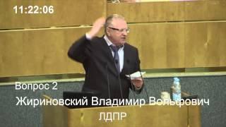 Жириновский: в 19 веке на французском говорила наша страна, и где она теперь 01.07.2014