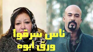 عفاف شعيب تكشف الأسرار المسكوت عنها في حياه هيثم أحمد زكي