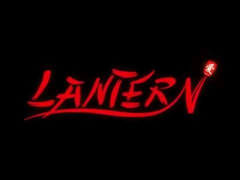 LANTERN TRAILER thumbnail