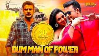 Dum Man Of Power Hindi Full Movie | Darshan, Shruthi Hariharan | Kannada Dubbed Action Movies