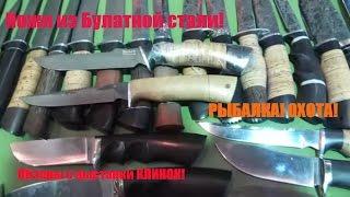 Нож для рыбалки из дамасской стали