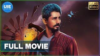 Jil Jung Juk Tamil Full Movie