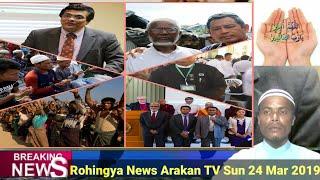 Rohingya News Arakan TV Sun 24 Mar 2019